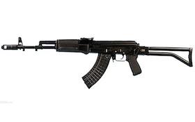 Sen. Dianne Feinstein Urges Ban On Semi-Auto Rifle Imports