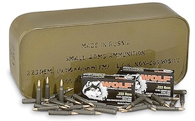 Bill Would Create List Of Online Bulk Ammo Buyers