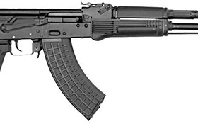 Want An Arsenal SLR-107FR Series Rifle? Forget It...