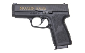 Kahr Teams With Horton On Special Edition CW9 Series