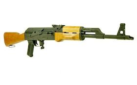 Range Report: Century Arms VSKA